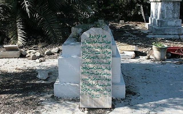 The grave of Izzedine al-Qassam near Haifa (Photo credit: CC-BY-SA Tiamut/Wikimedia Commons)