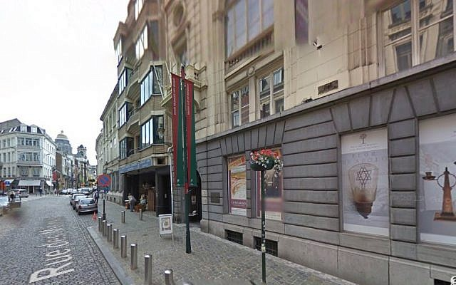 The Brussels Jewish Museum in the Belgian capital's Sablon district (right). (Photo credit: Google Street View)