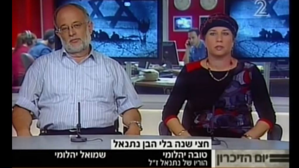Shmuel and Tovah Yahalomi, who lost their son, were features on a Channel 2 program. (photo credit: YouTube screenshot)