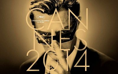 The 2014 Cannes International Film Festival's official poster (courtesy)