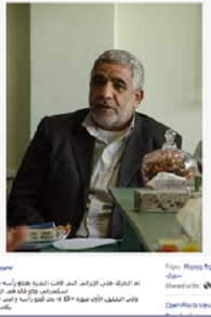 Unconfirmed photo of Iranian Revolutionary Guard Corps Col. Mohammad Eskandari posted on the profile of Syrian activist who goes by the psuedonym Charles Windsor(screen capture: Facebook)