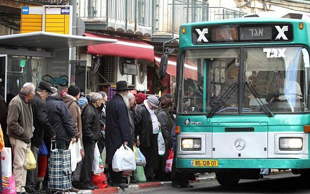 A Jerusalem city bus. (photo credit: Miriam Alster/ Flash90)