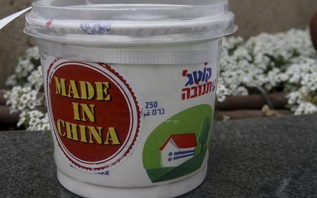 A prop from a February 24, 2014, protest against the sale of the Israeli dairy company Tnuva to a Chinese firm (photo credit: Roni Schutzer/Flash90)