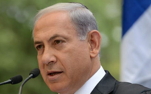 Prime Minister Benjamin Netanyahu speaks during a ceremony at the Mount Herzl military cemetery in Jerusalem, on Memorial Day, May 5, 2014 (photo credit: Kobi Gideon/GPO/Flash90)