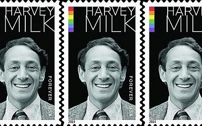 The Harvey Milk commemorative Stamp, to be issued May 22, 2014 (Photo credit: JTA)