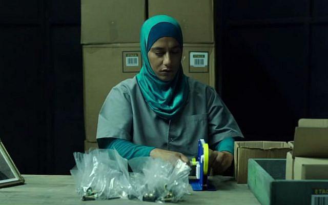 A shot from Shira Geffen's film 'Self Made' (screen capture: YouTube)