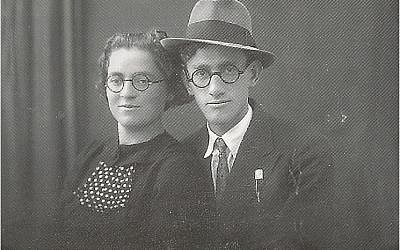Haim Giladi, the cemetery's legendary gardener, with his wife Rivka (photo credit:  courtesy: Defense Ministry)