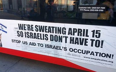 A bus ad by American Muslims for Palestine features a grimacing Uncle Sam waving an Israeli flag and reads, 'We're sweating April 15 so Israelis don't have to' (photo credit: AMFP/JTA)
