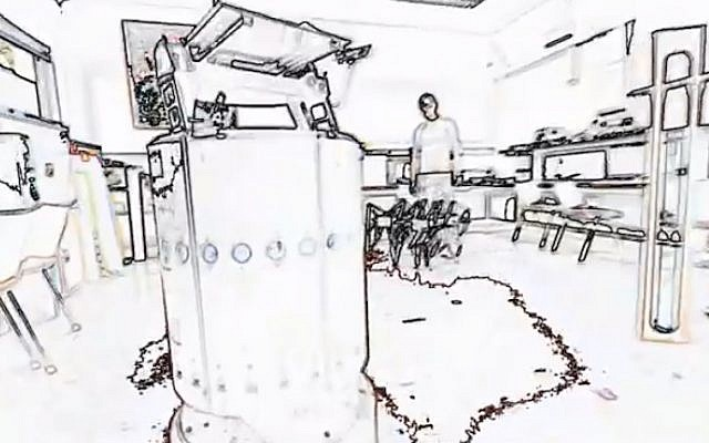 Raw images captured by a Kinect camera, ready for processing in the Technion system (Photo credit: courtesy)