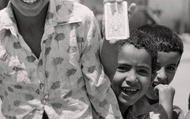 Palestinian refugees camp, Gaza, 1979 © Jean Mohr, Musée de l'Elysée