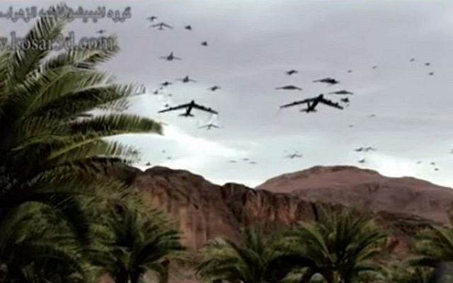 A frame from an Iranian animated film showing Israeli planes poised to attack Iran with nuclear weapons. (screen capture, YouTube)