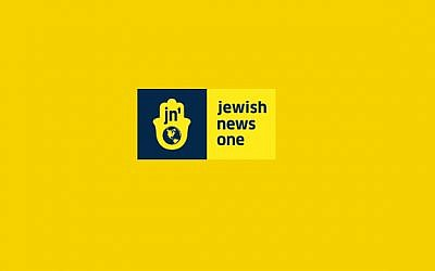 The Jewish News One logo