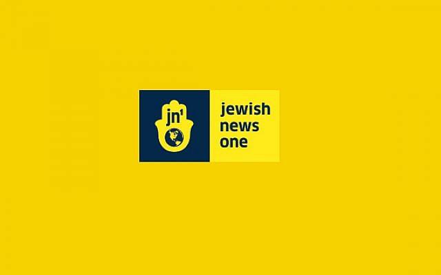 The Jewish News One logo