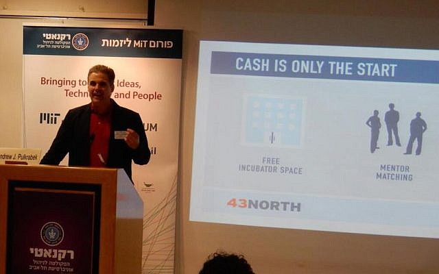 Andrew J. Pulkrabek talks about 43North to Israelis at Tel Aviv University. (Photo credit: Courtesy)