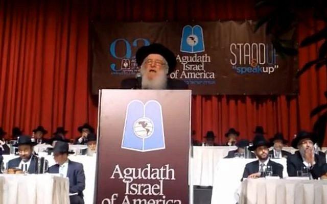 Agudath Israel rabbinical leader Rabbi Yaakov Perlow speaking on May 27, 2014 in New York City. (photo credit: YouTube screen capture)