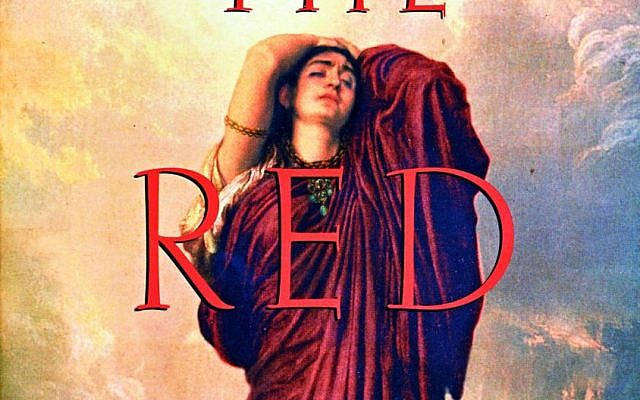 Detail from the cover of 'The Red Tent,' first published in 1997.