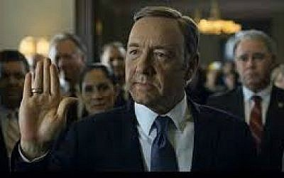 Kevin Spacey as Francis Underwood in the show 'House of Cards' (screen capture: YouTube)