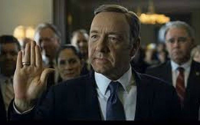 """Kevin Spacey as Francis """"Frank"""" Underwood in the show House of Cards (photo credit: YouTube screen grab)"""