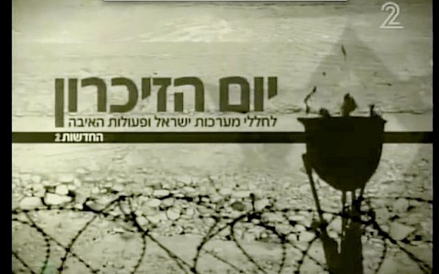 Channel 2, like all Israeli stations, shifts to nonstop coverage of loss on Memorial Day. (photo credit: YouTube screenshot)