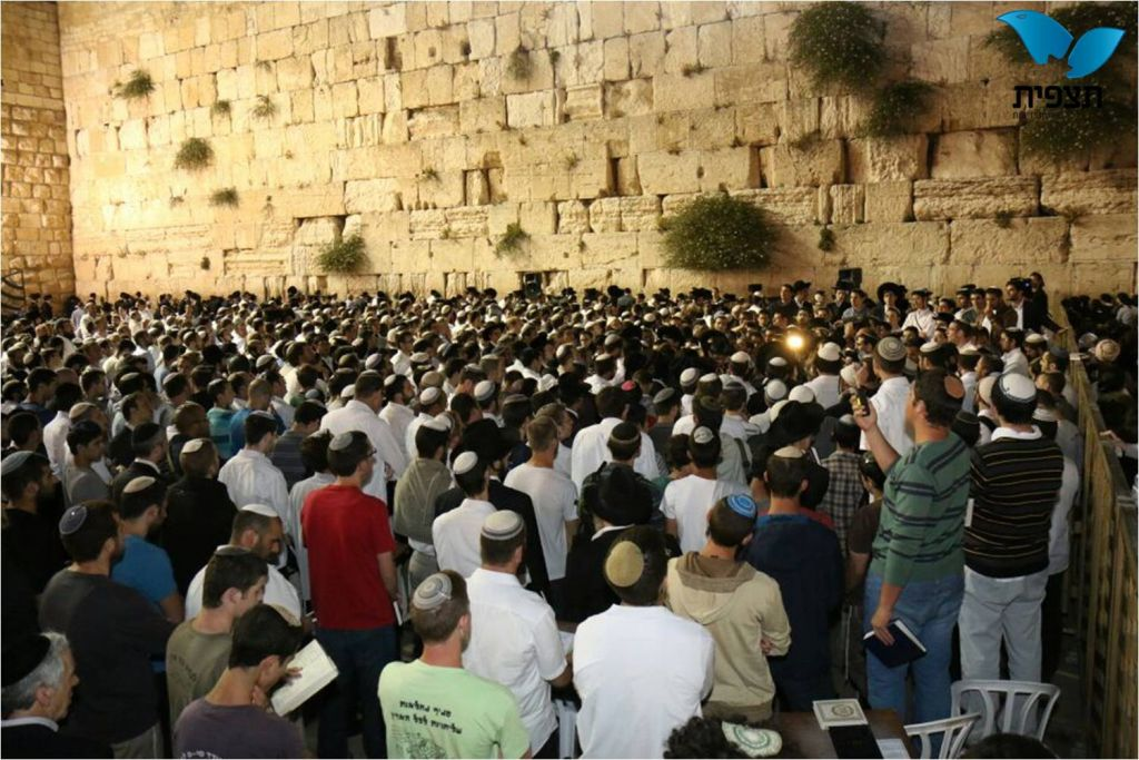 Hundreds pray for kidnapped teens at Western Wall | The Times of Israel