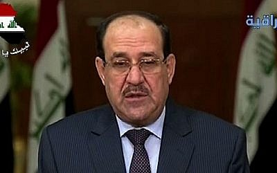 An image grab taken from Iraqiya channel shows Iraqi Primi Minister Nouri al-Maliki delivering a televised speech in Baghdad on June 18, 2014. (Photo credit: AFP photo / Iraqi TV)