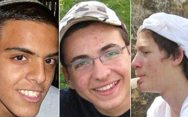The three missing teens, from left to right: Eyal Yifrach, Gil-ad Shaar and Naftali Frankel (Photo credit: Courtesy)