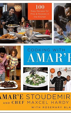 Cover of 'Cooking with Amar'e'