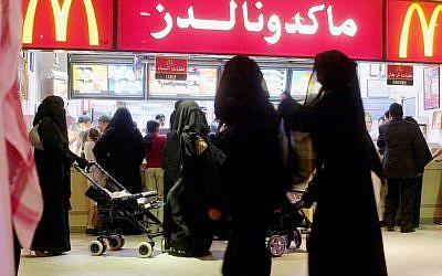 Saudis gather at a shopping mall in Riyadh, Saudi Arabia (photo credit: AP/Hasan Jamali)