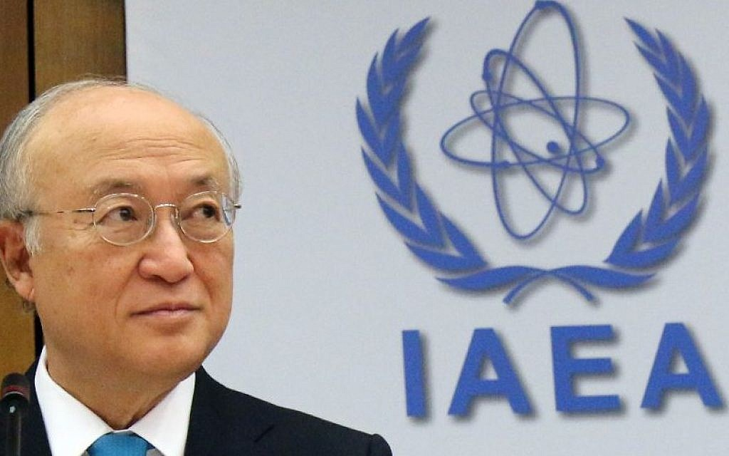 the iaea iran Iran has remained within the main restrictions on its nuclear activities imposed by a 2015 deal with major powers, a confidential report by the un atomic watchdog said on thursday in its second.