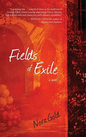 Cover of new novel 'Fields of Exile' by Nora Gold. (courtesy)