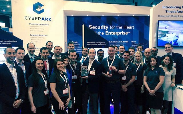 The CyberArk team (photo credit: Courtesy)