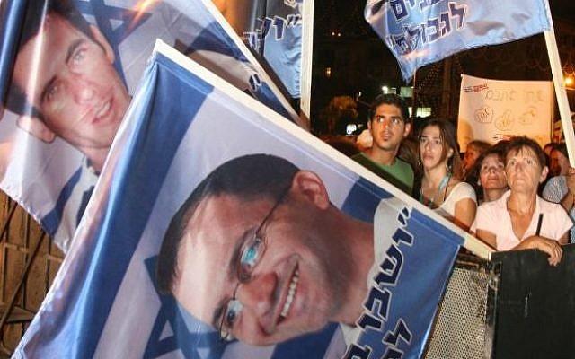 Tens of thousands of Israelis attend a 2006 rally in Tel Aviv for soldiers Ehud Goldwasser and Eldad Regev. (photo credit: Flash90)