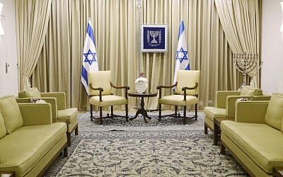 View of an empty meetings room at the President's residence in Jerusalem on June 02, 2014. (Photo credit: Miriam Alster/Flash90)