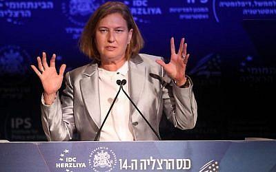 Justice Minister Tzipi Livni speaks at the Herzliya Conference on June 8, 2014 (photo credit: Gideon Markowicz/FLASH90)