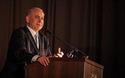 Prime Minister Benjamin Netanyahu (photo credit: Flash90)