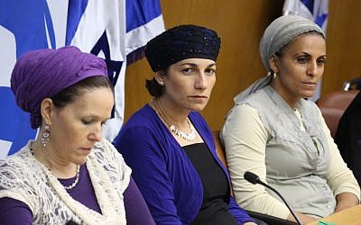 Rachelle Fraenkel (L), mother of Naftali Fraenkel; Bat-Galim Shaar (C), mother of Gil-ad Shaar; and Iris Yifrach, mother of Eyal Yifrach, attend a meeting in the Knesset on Wednesday, June 25, 2014 (photo credit: Hadas Parush/FLASH90)
