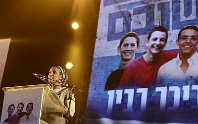Iris Yifrach, mother of kidnapped Jewish teenager Eyal Yifrach, speaks during a rally calling for the release of three Jewish teenagers -- Yifrach, Gil-ad Shaar and Naftali Fraenkel -- in Tel Aviv, Sunday, June 29, 2014. (Photo credit: Tomer Neuberg/Flash90)