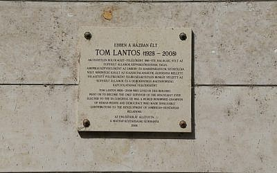 Tom Lantos memorial plaque at Szent István Park. (Sam Heller/The Times of Israel)