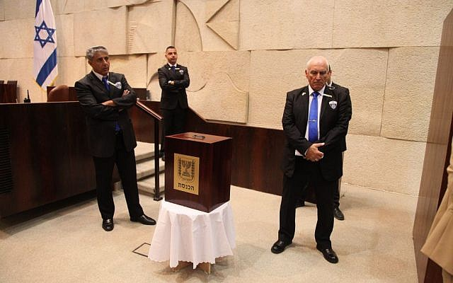 A ballot box stands in the Knesset plenum ahead of Israel's presidential elections, Tuesday, June 10, 2014 (photo credit: Knesset spokesman)