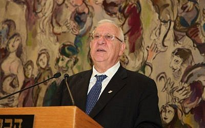 President-elect Reuven Rivlin addresses the crowd after being elected to the presidency, July 24, 2014. (photo credit: Knesset Spokesperson)