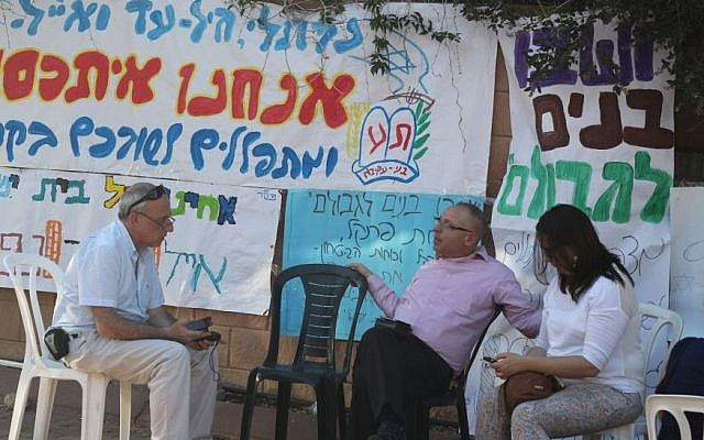 Supporters and press in front of the Fraenkel home in Nof Ayalon. (Photo credit: Ricky Ben-David/Times of Israel)