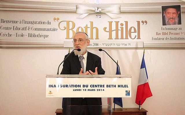 An interim chief rabbi of France, Michel Gugenheim, attends the March 11, 2014 opening of a charitable institution. (photo credit: Courtesy/Consistoire de Paris)