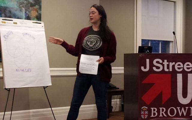Brown University student Joanna Kramer leading a segment of a J Street U 101 event on campus during the fall 2013 semester. (courtesy)