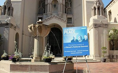 2014 J Street national summit at Temple Emanu-El in San Francisco (Marc Hors/J Street)