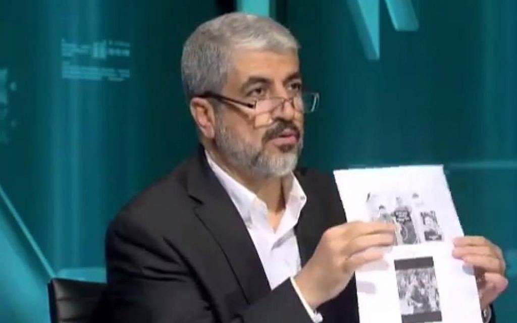 Hamas political bureau chief Khaled Mashaal, June 23, 2014 (photo credit: YouTube image)