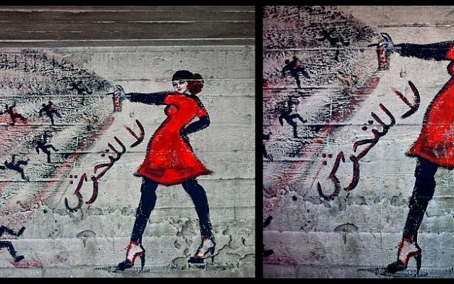 "This combination of two photos shows graffiti of a woman with the words ""no harassment,"" in Arabic, taken on June 23, 2012, left, and the addition by another artist, on Nov. 6, 2012 of a stick figure touching her backside, under a bridge in the upscale Zamalek neighborhood in Cairo, Egypt. (Photo credit: AP/Maya Alleruzzo, File)"