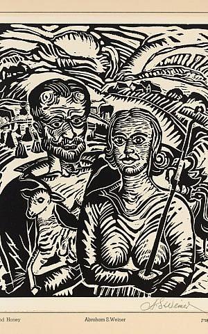 'Milk and Honey,' Abraham S. Weiner, 1937 (courtesy)