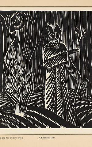 'Moses and the Burning Bush,' Raymond Katz, 1937 (courtesy)