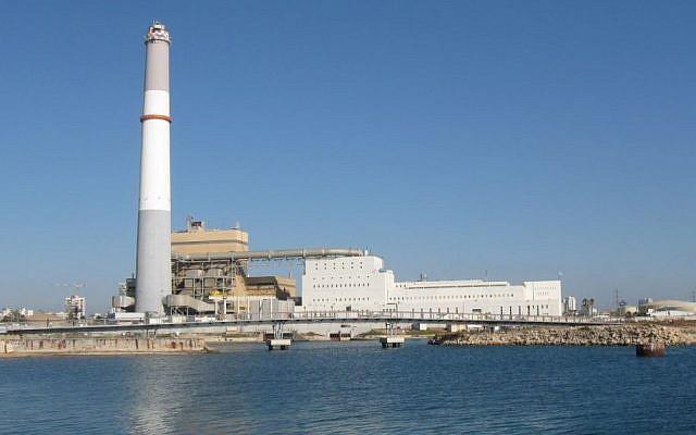 The Reading Power Station in Tel Aviv (Photo Credit: Public Domain Ori/Wikimedia Commons)