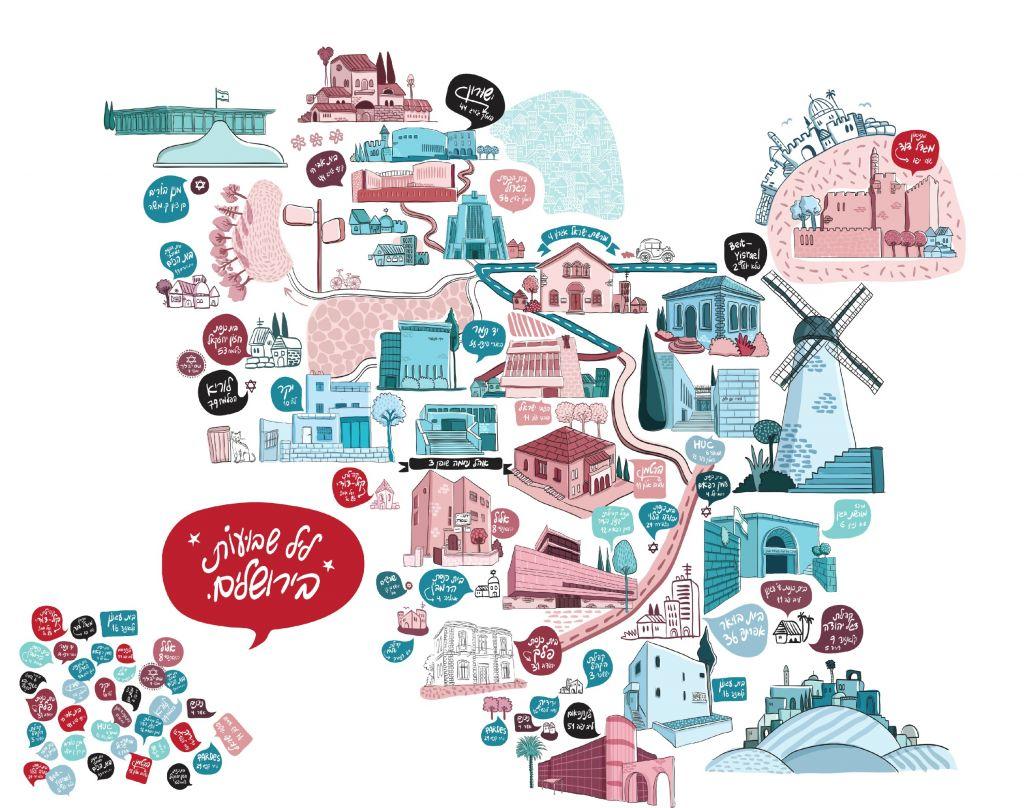 A map of the tikkunim in Jerusalem, as conceived by the Dov Abramson studio, http://www.dovabramsonstudio.com/shavuot-night-in-jerusalem/ (Courtesy Dov Abramson Studio)